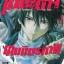 [แพ็คชุด] โทโมดาจิ เกมส์มิตรภาพ เล่ม 1-5 thumbnail 1