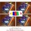 ผ้าแพร 7 สี ขนาด3 เมตร ครบ 7 สี thumbnail 1