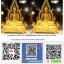 พระพุทธชินราชหน้าตัก 40 นิ้ว เนื้ออ้ลลอย (มิเนียม) thumbnail 2