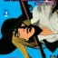 [แยกเล่ม] สาวโฉดไร้ปราณี เล่ม 1-3 thumbnail 1
