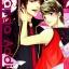 Manga Addict Special วุ่นรักนักเขียนการ์ตูน ภาคพิเศษ thumbnail 1