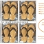 รองเท้าสำหรับเณร จำนวน 12 คู่ แบบมีปุ่มนวดเท้า thumbnail 1