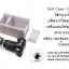Caden ZL5 กระเป๋า ใส่ กล้อง โน๊ตบุ้ค ซอต์ฟเคสใส่กล้อง thumbnail 8