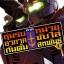 หุ่นรบอวกาศกันดั้ม ภาค หน่วยขับไล่สหพันธ์ เล่ม 1-5 thumbnail 1
