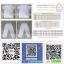 ชุดขาวเสื้อกางเกง(รัตนาภรณ์)-size-Ss thumbnail 4