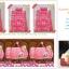 ที่นอนเด็กอนุบาลโทนสีชมพู ที่นอนเด็ก - ซื้อที่นอนเด็ก ในราคาถูกที่สุด thumbnail 1