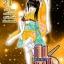 [Snap Deal] GINTAMA!! กินทามะ เล่ม 1-50 (แพ็คชุด 50%) thumbnail 1