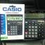 เครื่องคิดเลข Casio แท้ รุ่น DJ-120D