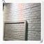 Brick Stone Panel รุ่น ZSZ-04 สีขาว thumbnail 4