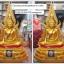 พระประธานปางพระพุทธชินราชเนื้อเรซิ่น30 นิ้ว thumbnail 1