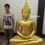 พระประธาน 50 นิ้ว เนื้อทองเหลือง พระพุทธรูปบูชา thumbnail 1
