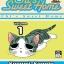 [แยกเล่ม] Chi 's Sweet Home เล่ม 1-12 (จบ) thumbnail 1