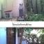 กล้อง POWER BANK H8 full HD /IP camera/ thumbnail 19