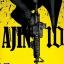 [Special Price] AJIN สายพันธุ์อมนุษย์ เล่ม 01-10(แพ็คชุด 40%) thumbnail 1