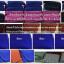 ผ้าห่มสำลีราคาถูกสำหรับบริจาค ขนาดใหญ่(ห่มคู่) ขนาด1.5x1.ุ6cm thumbnail 2
