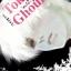 [แยกเล่ม] Tokyo Ghoul โตเกียวกูล เล่ม 1-14 thumbnail 1