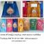 ย่ามพระ ผ้าไหมญีปุ่น (ปักลายแบบนูน)สวยงาม thumbnail 1
