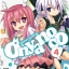 ONYANOCO ยักษ์สาวจอมวุ่น เล่ม 1-4 (จบ) thumbnail 1