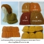 หมวกไหมพรมพระถักมือแบบหนา กันหนาว thumbnail 1