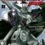 [แพ็คชุด] Cross Bone Gundam Ghost เล่ม 1-3 thumbnail 1