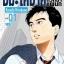 [Special Price] ชิมะโคซาคุ ภาคหัวหน้าแผนก เล่ม 1-17จบ (ลด40%) thumbnail 1