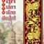 [แยกเล่ม] ลูกปลาน้อยเซียวฮื้อยี้ เล่ม 1-6 (ฉบับคลาสลิค 2557) thumbnail 1