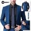Ocean Blue Jacket