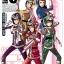 [แยกเล่ม] HERO COMPANY บริษัทยอดมนุษย์พิทักษ์โลก เล่ม 1-6 thumbnail 2