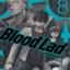 [แพ็คชุด] BLOOD LAD แวมไพร์พันธุ์ลุย 1-8 thumbnail 1