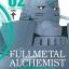 [แยกเล่ม] FULLMETAL ALCHEMIST แขนกลคนแปรธาตุ เล่ม 1-2 thumbnail 1