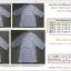 เสื้อขาวแขนสามส่วนรัตนาภรณ์-เบอร์1 thumbnail 1