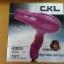 ไดร์เป่าผม CKL-6265