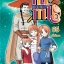 [แยกเล่ม] GINTAMA!! กินทามะ เล่ม 1-65 thumbnail 1