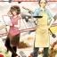 สาวนักวาดxนายพ่อครัว thumbnail 1