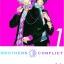 Brothers Conflict เล่ม 1-7 (ราคาเล่มละ 99 บาท) thumbnail 1