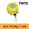 สปริงบาลานเซอร์ TW70 Tigon (60-70Kg)
