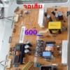 IP BOARD SAMSUNG LA22A450C1