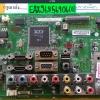 EAX56856906(0)