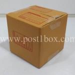 กล่องไปรษณีย์ ฝาชน ขนาด CD 6x6x6 นิ้ว