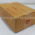 กล่องไปรษณีย์ ฝาชน ขนาด B 17x25x9 ซม.