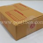 กล่องไปรษณีย์ ฝาชน ขนาด A 14x20x6 ซม.