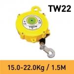 สปริงบาลานเซอร์ TW22 Tigon (15-22Kg)