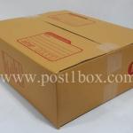 กล่องไปรษณีย์ ฝาชน ขนาด F 31x36x13 ซม.