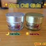 Stem cell gluta Cream