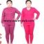ชุดลองจอน หญิงสีแดง ลายหัวใจวูลด้านแพทเทิร์นด้านนอกตัวเสื้อ thumbnail 10
