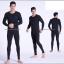 ชุดลองจอนชาย รุ่นสเปเชี่ยล สีดำ เป็นงานผ้าวูลผสมเยื่อไผ่และขนอูฐ thumbnail 3