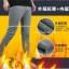 กางเกงทรงลองจอนชาย บุวุลพรีเมี่ยม งานเอ็กซฺ์ตร้า thumbnail 3