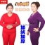 ชุดลองจอน หญิงสีแดง ลายหัวใจวูลด้านแพทเทิร์นด้านนอกตัวเสื้อ thumbnail 11