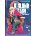 Vinland Saga สงครามคนทมิฬ เล่ม 07