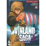 Vinland Saga สงครามคนทมิฬ เล่ม 01